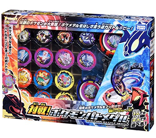 ポケットモンスター 対戦! ポケモン バトメダル
