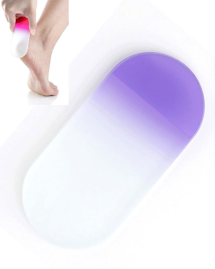 ベックス仮称スカープBISON チェコ製ガラス かかとキレイ バイオレット 荒目/細目両面 専用ケース付 介護用