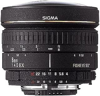 Sigma 8mm f/4.0 EX Circular Fisheye Lens for Canon SLR Cameras