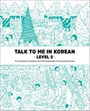 korean level 2