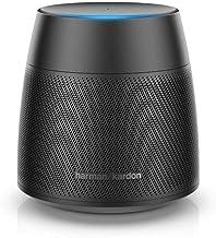 Harman Kardon Astra Bluetooth Speaker w/Amazon Alexa Voice Assistant 360 Sound - New