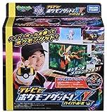 Pokemon website ! XY hyper ball in Pokemon TV