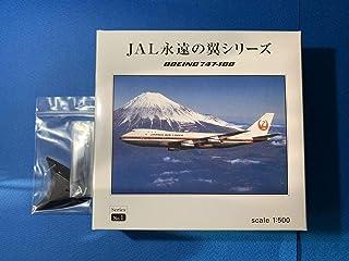 公式 JAL 日本航空 Japan Airlines ボーイング B747-100 1 500 JA8101 初号機 ダイキャスト製 永遠の翼シリーズ 鶴丸塗装
