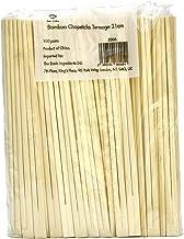 Ken Chiku Essstäbchen Bambus Essstäbchen Tensoge 21cm | 10