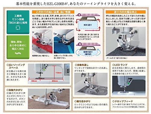 JUKIコンピュータミシン『GRACE100B』ハードケース付きHZL-G100B