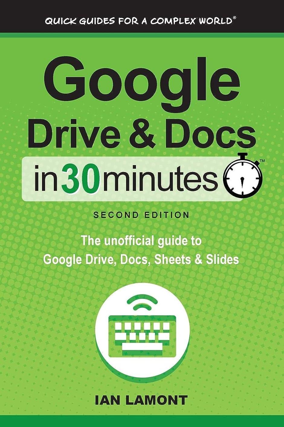 自分の力ですべてをする台風狂ったGoogle Drive & Docs in 30 Minutes (2nd Edition): The unofficial guide to the new Google Drive, Docs, Sheets & Slides