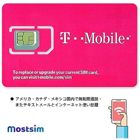 アメリカ T-Mobile SIM カード インターネット無制限使い放題 (通話とSMS、データ通信高速4GB 30日間) USA SIM