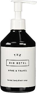 BIO HOTEL(ビオホテル)ハーバルボディ&ヘアソープ 300ml