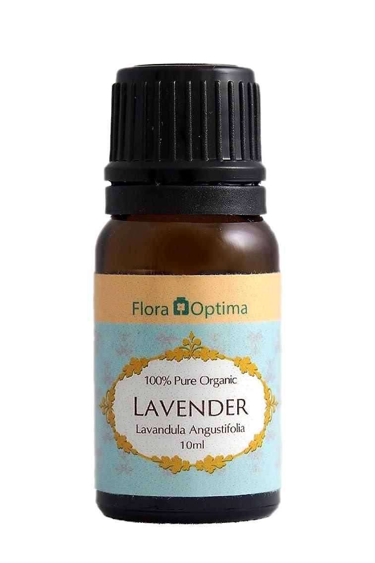 全体権利を与える有毒オーガニック?ラベンダーオイル(Lavender Oil) - 10ml - … …