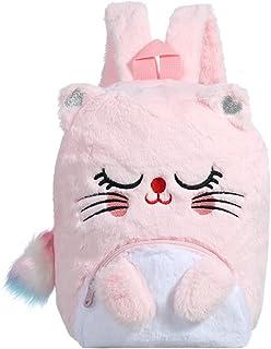 ZGMYC Cute Plush Unicorn Backpack Rainbow Faux Fur Small Casual Daypack Travel Shoulder Bag for Women Girls
