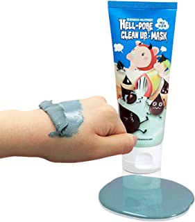 Best Elizavecca milkypiggy Hell-Pore Clean Up nose Mask, liquid type nose pack (100ml) Review