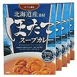 ベル食品 商品名 : 北海道産素材 ほたてスープカレー 5食セット 200g /北海道産帆立100%使用