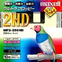 日本製 maxell 3.5インチ フロッピーディスク 256フォーマット カラーMIX 10枚パック MF2-256HD(MIX) B10P