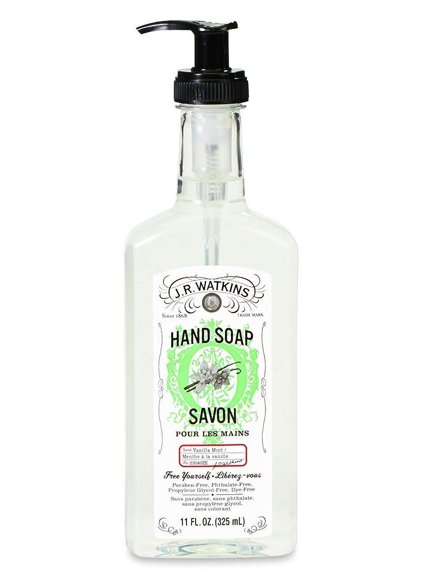 またはどちらか劇作家ファントムJ.R.Watkins/ハンドソープ バニラミント 325ml リラックス 石鹸 植物由来 保湿 甘い香り
