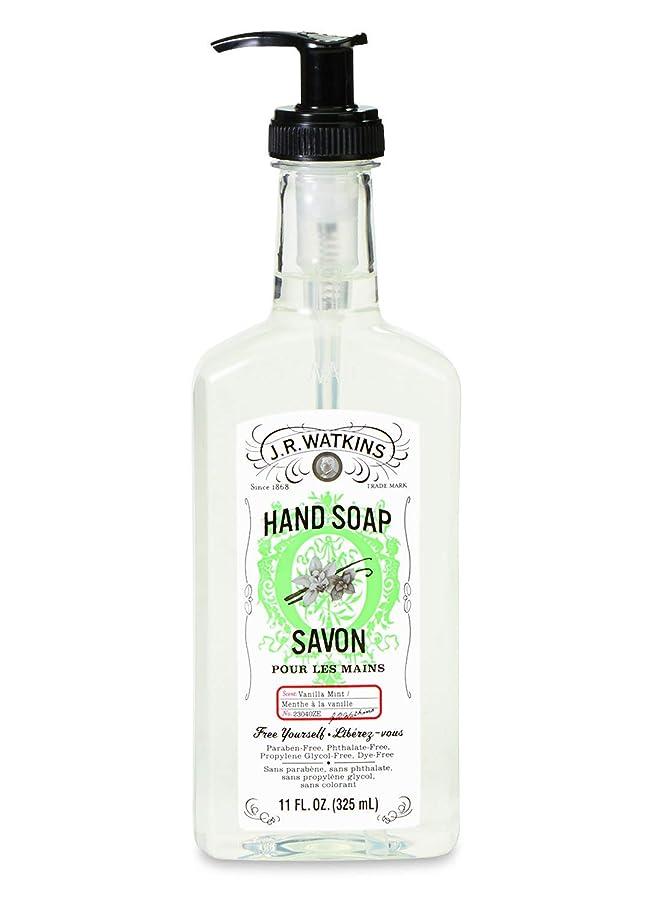 ジャベスウィルソン鍔危険J.R.Watkins/ハンドソープ バニラミント 325ml リラックス 石鹸 植物由来 保湿 甘い香り