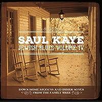 Jewish Blues, Vol. IV