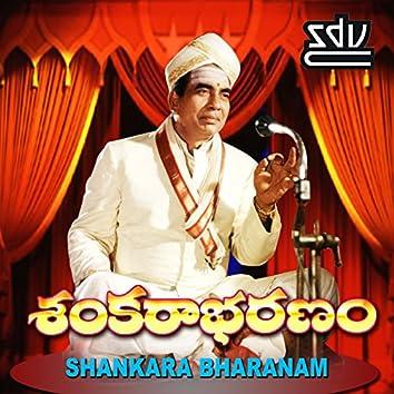 Shankara Bharanam