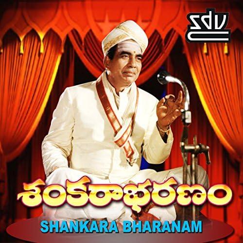 S. P. Balasubrahmanyam-S. Janaki