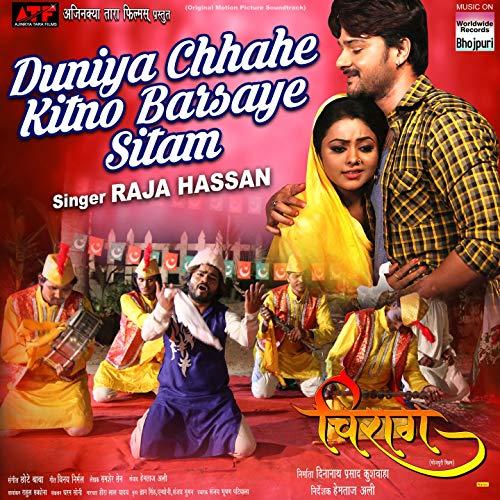 Duniya Chhahe Kitno Barsaye Sitam (From' Chiraag')