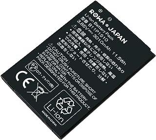 ASUS エイスース ZenFone Go ZB551KL の B11P1510 交換 バッテリー 【ロワジャパンPSEマーク付】