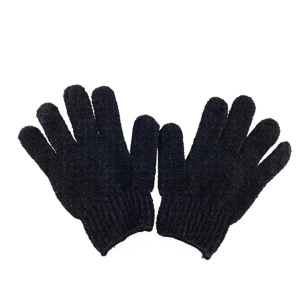 差し迫った拳国際Supvox シャワー剥離手袋バスボディーシャワー剥離手袋1ペア(ブラック)