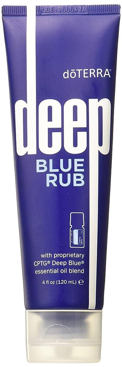 トレイル平均出口doTERRA ディープブルーラブ 120ml  Deep Blue Rub 日々の不快感を解消 CPTG 基準一等級100% エッセンシャルオイル [海外直送品]