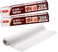 SAKOLLA Non-Stick Culinary Parchment Paper - Natural Silicone Two-Sided Coated Genuine Vegetable Butter Paper,2 rolls 12 x 50 ft