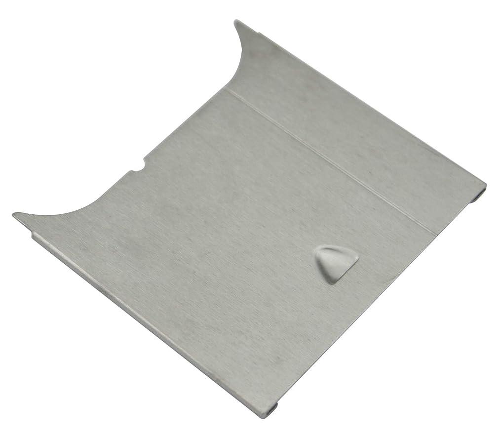DREAMSTITCH 163477 Slide Plate for Singer Sewing Machine ALT:172015,163800 - Slide Plate-163477