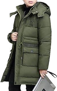 Lisa Pulster ボーイズ ダウンコート ダウンジャケット フード付き ロング丈 中綿 コート ジャケット 暖かい 人気 かっこいい 冬 おしゃれ パーカー アウター 男の子 綿服 子供服 キッズ 防寒着 防風 トレンチコート