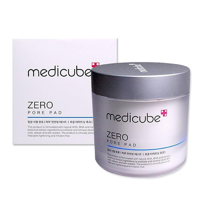 長方形長方形結婚するメディキューブゼロ毛穴パッド70枚、Medicube Zero Pore Pad 70 pads [並行輸入品]