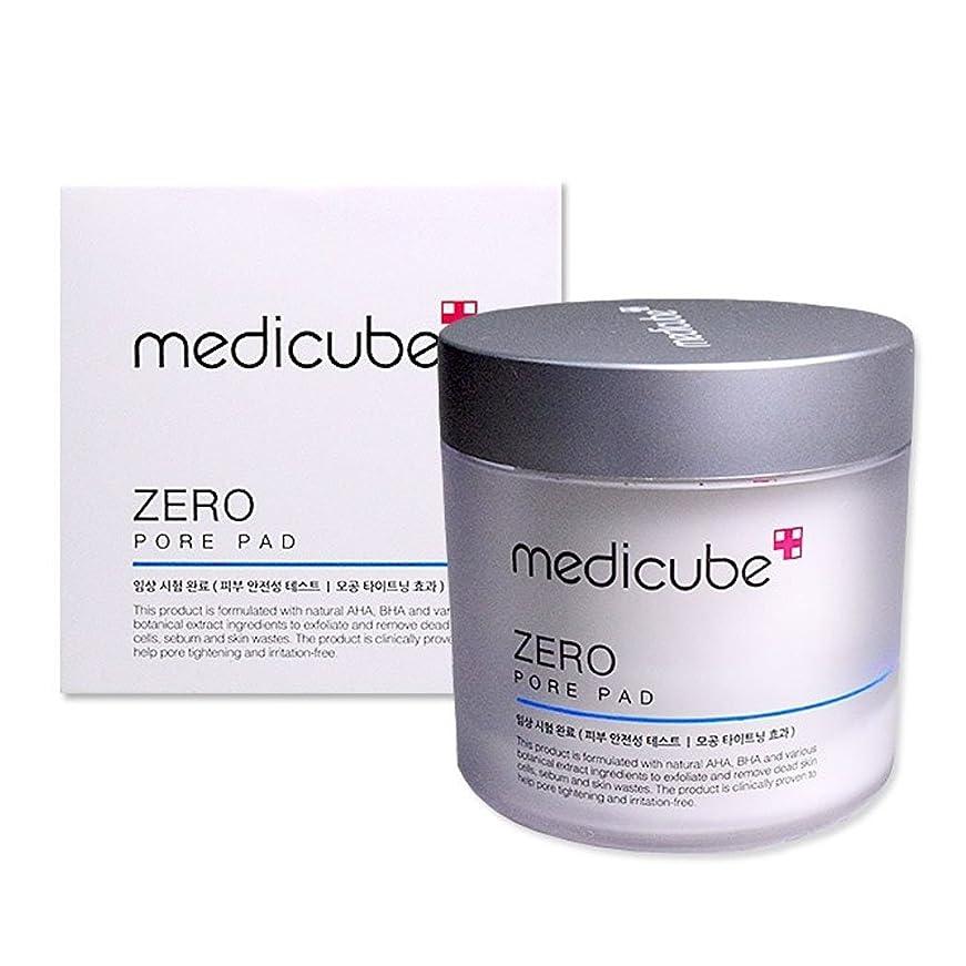 異邦人舞い上がる心理学メディキューブゼロ毛穴パッド70枚、Medicube Zero Pore Pad 70 pads [並行輸入品]