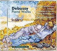 ドビュッシー:ピアノ作品集(Debussy: Piano Works)
