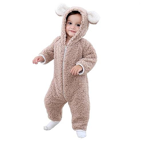 030964fd5 Baby Bear Suit  Amazon.co.uk