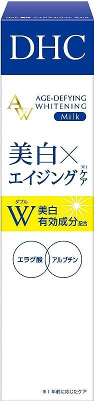 シャープラスチックルビーDHC 薬用エイジアホワイト ミルク (SS) 40ml