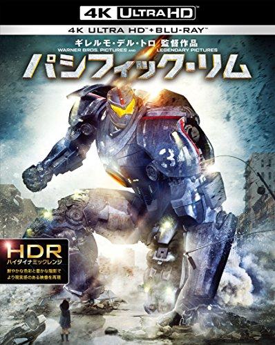 パシフィック・リム <4K ULTRA HD&ブルーレイセット>(2枚組) [Blu-ray]