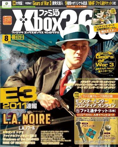 ファミ通Xbox360 2011年8月号 [雑誌]