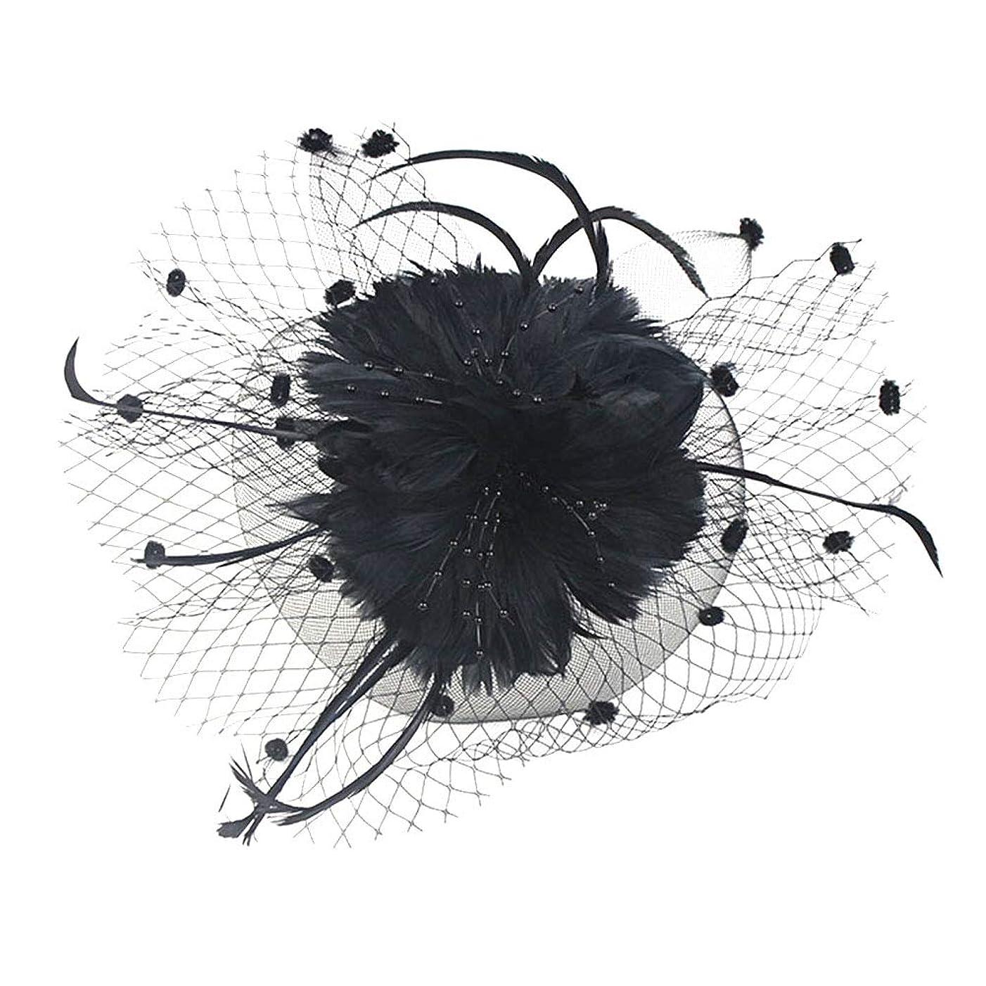 本異邦人ブランデーBeaupretty魅惑的な帽子羽メッシュネットベールパーティー帽子ピルボックス帽子羽の魅惑的なキャップレディース結婚式宴会カクテルパーティー(黒)
