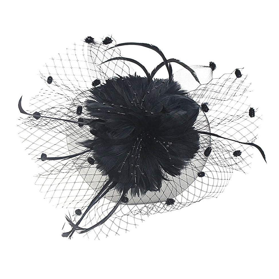 陽気な玉観客Beaupretty魅惑的な帽子羽メッシュネットベールパーティー帽子ピルボックス帽子羽の魅惑的なキャップレディース結婚式宴会カクテルパーティー(黒)