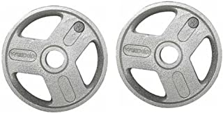 Heavy-Duty Hammertone Coated Weight Plate, Set of 2