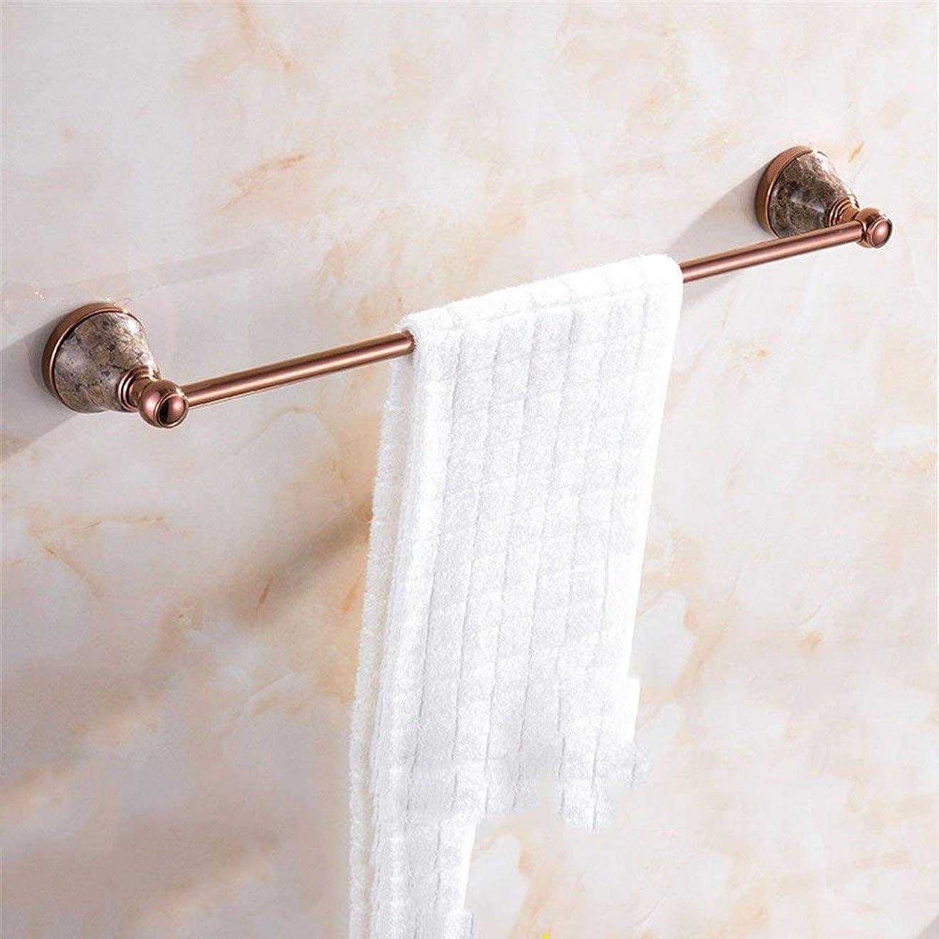 値する効果的にジャンプするXixuanStore 銅ローズタオルラックキット、 (Color : Towel Bar)