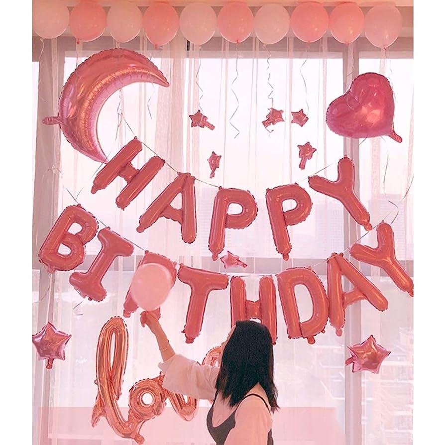 振り向くマスタードチチカカ湖LAOHAO バルーン装飾ロマンチックなサプライズの背景の壁お誕生日おめでとうパーティーピンクムーンシリーズ ワンタイムデコレーション