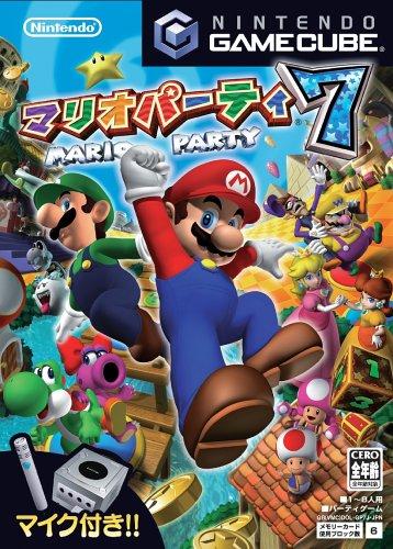 マリオパーティ7(マイク同梱)