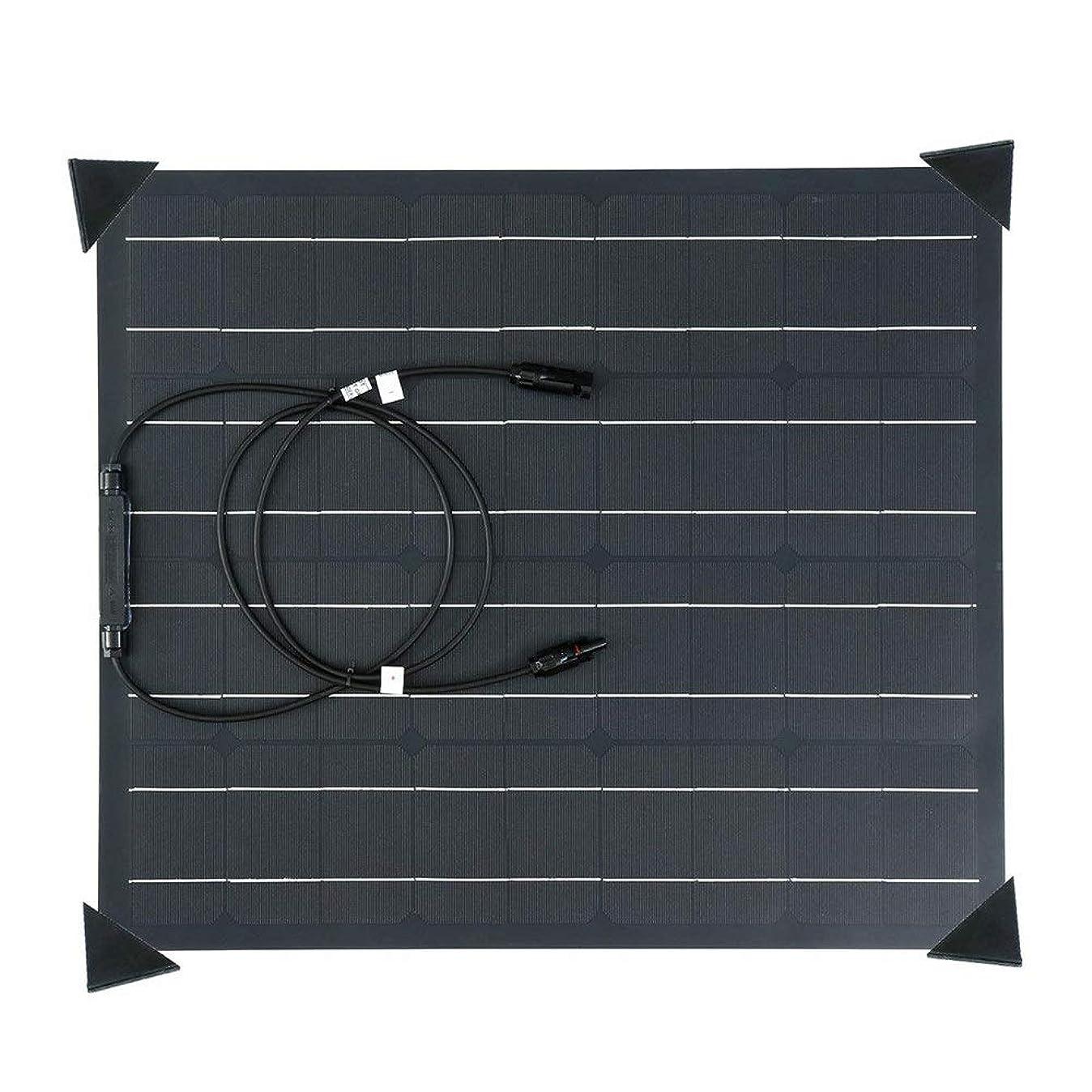 石鹸ホームレスうぬぼれソーラーパネル ソーラーチャージャー 4つの保護コーナーでフィールド車緊急充電器50Wソーラーパネルマットテクスチャ 蓄電/キャンピングカー充電に最適 (Color : Black, Size : 620x540x2.5mm)