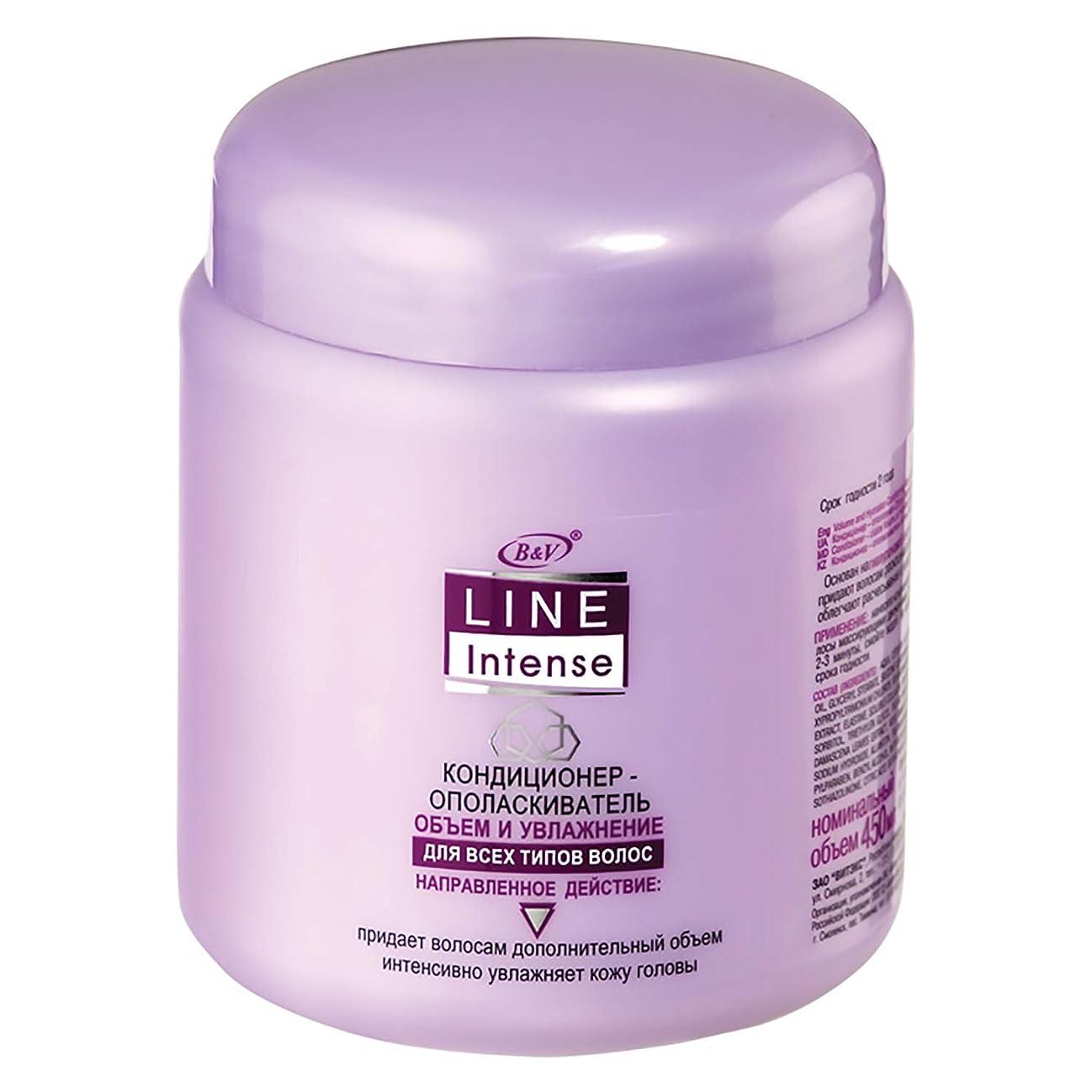 好戦的な意志代表してBielita & Vitex   LIFT INTENSE   Volume and Hydration Conditioning Rinser for all hair types   450 ml