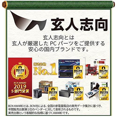 玄人志向『GF-GTX1650-E4GB/OC/DF』