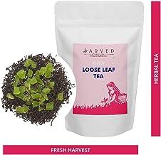Jarved Kiwi Loose Leaf Tea: Black Tea with Dried Kiwi (50g Makes 25 Cups)