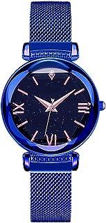 FUN+Smartwatch Moda Cielo Estrellado Relojes De Señoras, Relojes De Cuarzo Analógicos Mujeres Ajustable De Malla Banda Reloj, Pulsera De La Hebilla Magnética Relojes De Señoras De La Moda Minimalista