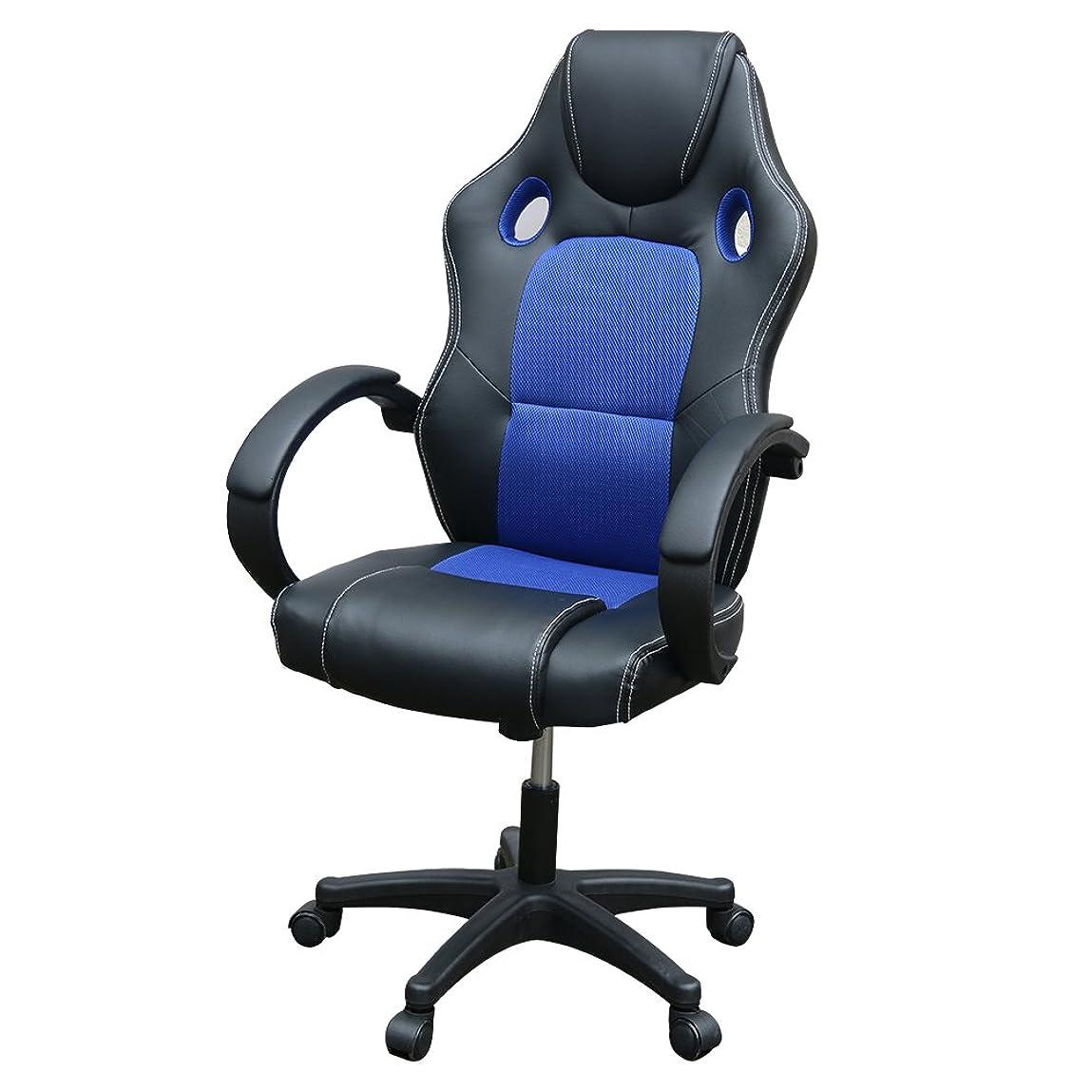 ウォルターカニンガムトレイディレクターPanana ゲーミングチェア ゲーム pcチェア 競技用メッシュ gaming chair 調整可能アームレスト パソコンチェア オフィスチェア s字カーブ ロッキング機能 高さ110.5~120x奥行き66.5(ブルー)