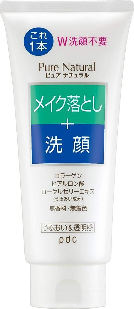 わずかな淡い失礼なPure NATURAL(ピュアナチュラル) クレンジング洗顔 170g