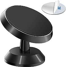 車載ホルダー スマホホルダー マグネット付き 360度回転 スマートフォン用 取付け簡単 角度調整可能 片手操作 多機種対応 高級感 (ブラック)
